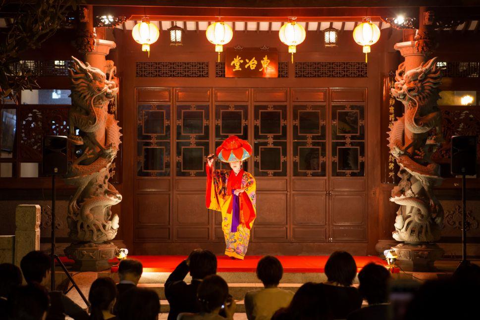 福州園 琉球舞踊演舞