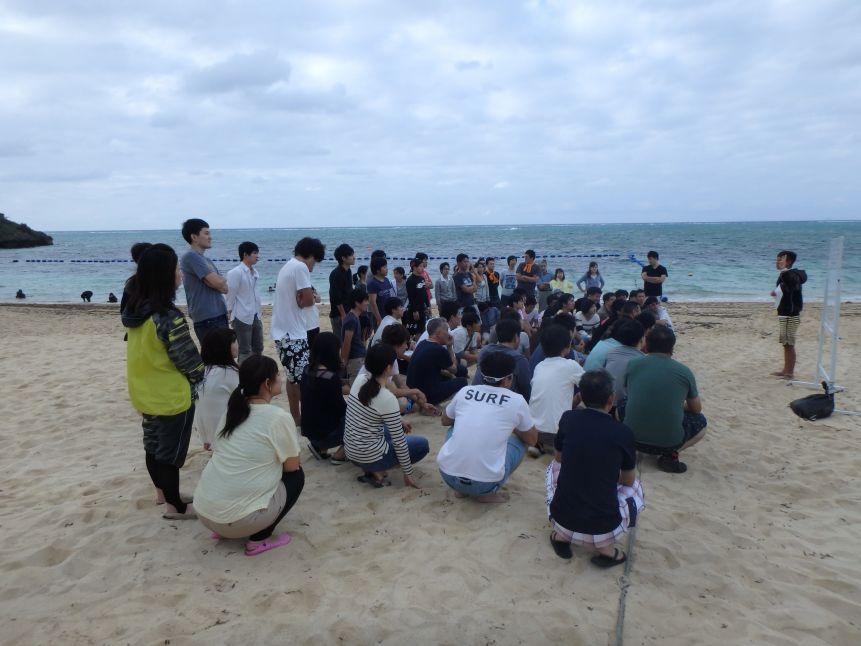 ホテルモントレ沖縄 チームビルディング1