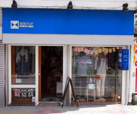 RYUKYU PIRAS Ukishimadori Store