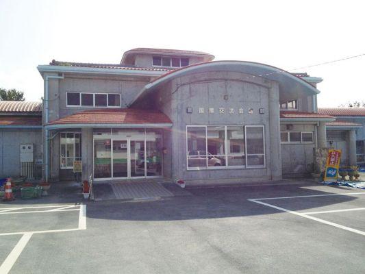 名護市国際交流会館