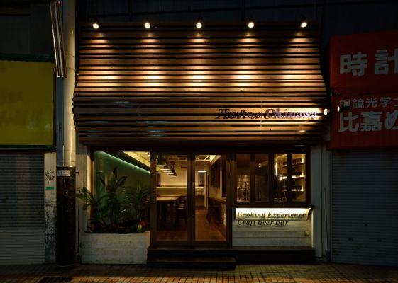 Taste of Okinawa Cooking Experience「料理体験プログラム」