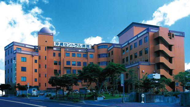 医療法人 寿仁会 沖縄セントラル病院