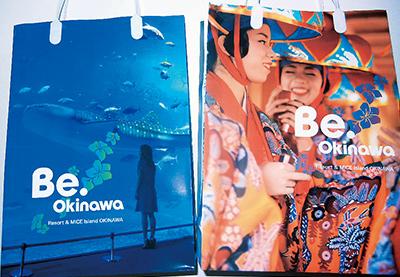 5 コングレスバック・観光ガイドブックの提供